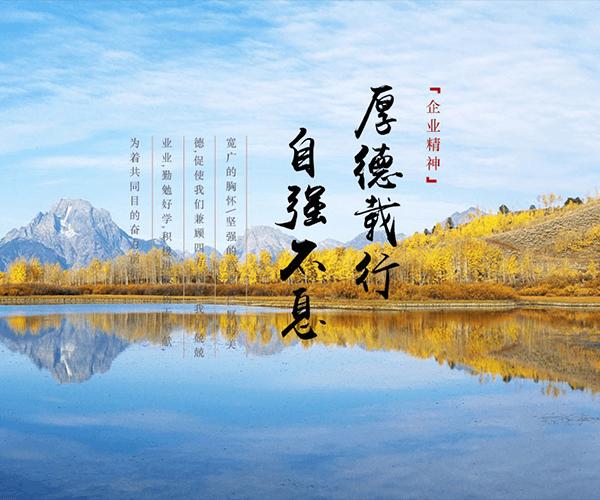 江西宏睿基业环保科技有限公司