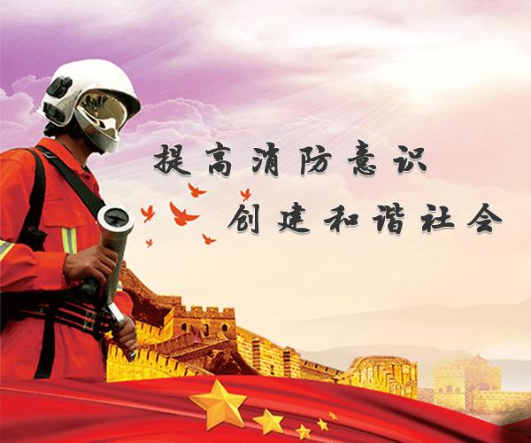 江西安仕达消防安全检测有限公司