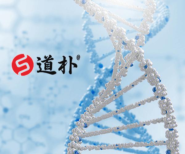深圳道朴医疗器械企业经营管理
