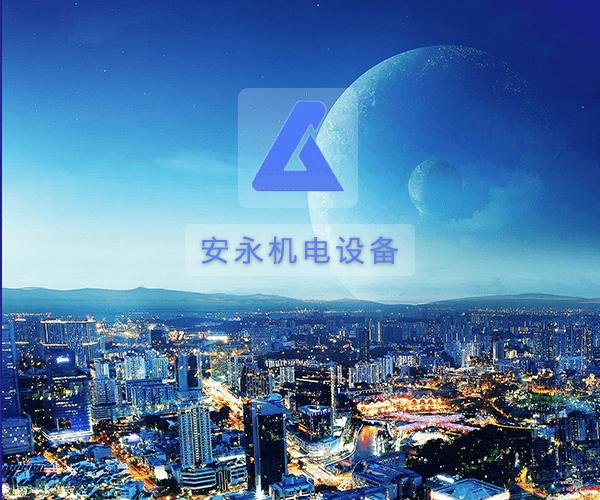 江西机电设备有限公司
