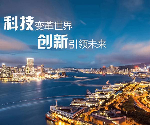 江西高成科技发展有限公司