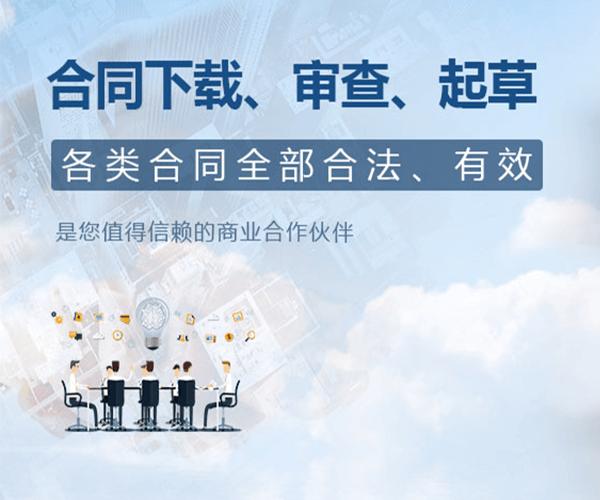 北京市盈科(南昌)曹瑶瑶律师