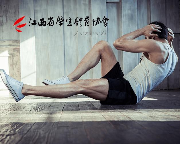 江西省学生体育协会