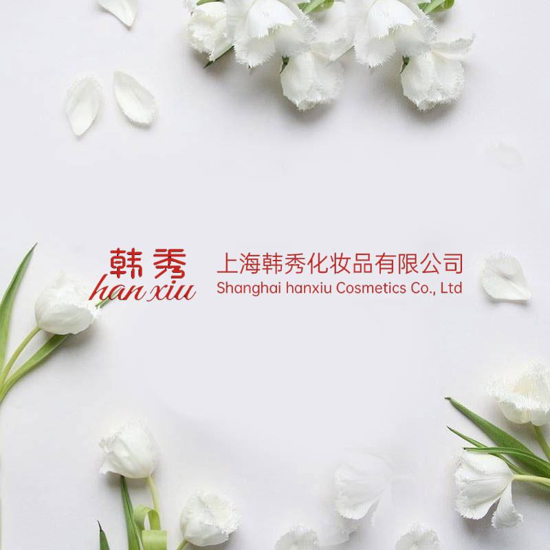 上海韩秀官网